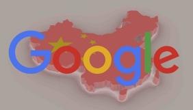 Співробітники Google змусили керівництво розповісти про пошуковик для Китаю