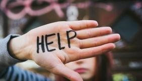 Секстинг, грумінг, мобінг: від чого страждають діти в інтернеті