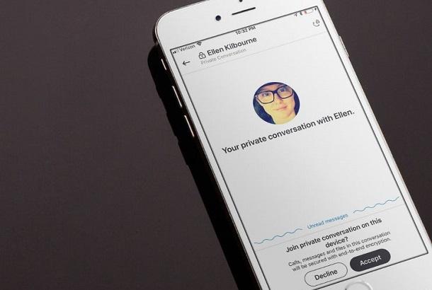 У Skype з'явилася можливість конфіденційних чатів та дзвінків