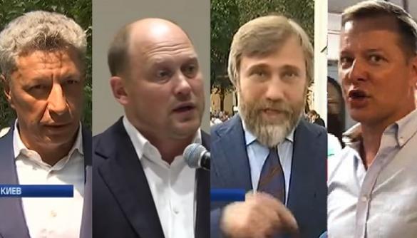 Ми є хлопці, хлопці олігархів. Завсідники українських теленовин