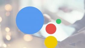Сервіс Google Assistant тепер можна попросити розказати хороші новини