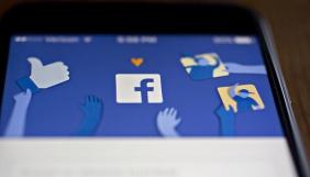 Система оцінки надійності користувачів від Facebook почала працювати