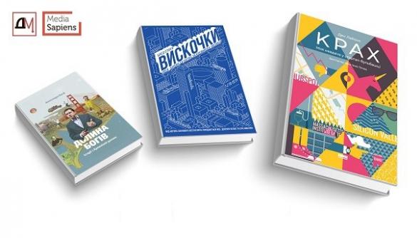 Кремнієва долина: три історії стартапів, які змінили світ. Або ні