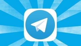 Telegram розкриватиме дані за рішенням суду, але обіцяє не співпрацювати з російськими спецслужбами