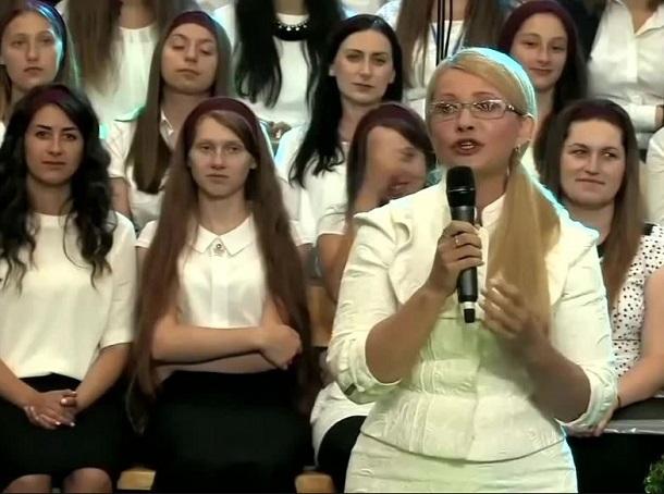 Тимошенко заспівала пісню Кремля про «напад України на Донбас»