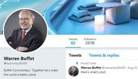 На фейковий Twitter Баффета підписалося понад 250 тисяч юзерів за три дні
