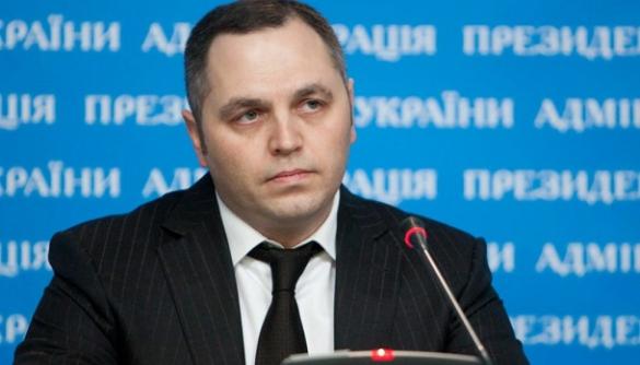 Правозахисник чи екс-заступник глави адміністрації Януковича? Як краще титрувати Андрія Портнова