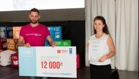 Студенти 17 університетів взяли участь у конкурсі журналістських робіт про права людини