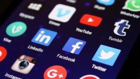 Британські медіа закликали уряд моніторити контент соцмереж