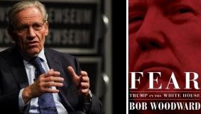 Автор Вотергейтського розслідування написав книжку про Трампа