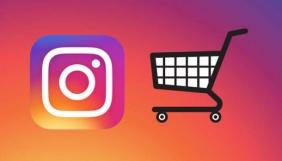 Instagram створює окремий додаток для шопінгу – ЗМІ