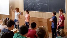 Краматорська школа збирає гроші на клас для занять з медіаграмотності
