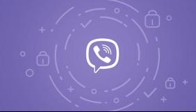 У Viber запустили миттєвий переклад повідомлень
