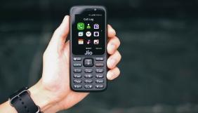 WhatsApp розробила додаток для власників кнопкових телефонів