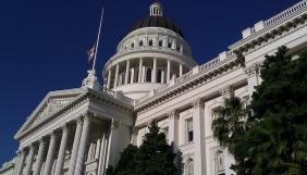Керівники Google, Apple, Amazon та ще трьох компаній розкажуть про безпеку даних у Сенаті
