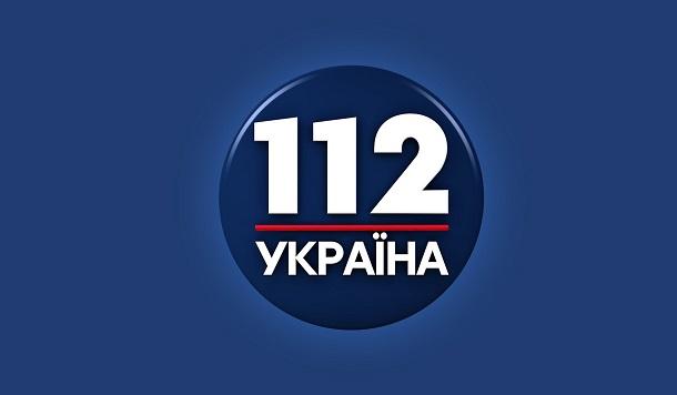 Чому Нацрада зволікає з цифровими ліцензіями «112 Україна»?