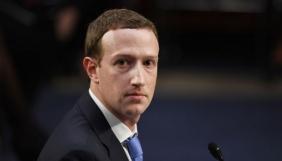 Facebook підготувалася до спроб втручання у вибори — Цукерберг
