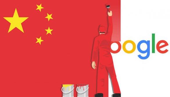 Google хоче прив'язати пошукові запити у Китаї до телефонних номерів —  ЗМІ