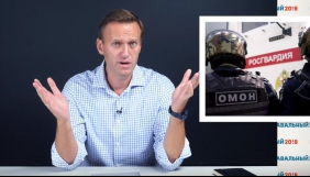 Співробітників Росгвардії змушували писати негативні коментарі під відео Навального — ЗМІ