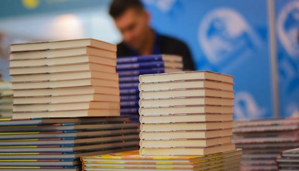 Десять книжок-новинок до Book Forum, написаних журналістами