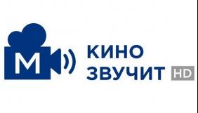 Megogo запустила спеціалізований канал для людей із порушенням зору