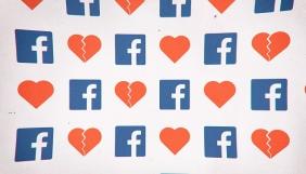 Facebook запустила свій сервіс для знайомств