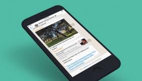 WhatsApp запроваджує нову посаду для боротьби з фейками в Індії