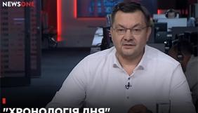 NewsOne штовхає українців до розколу країни, релігійної війни та антиамериканської істерії