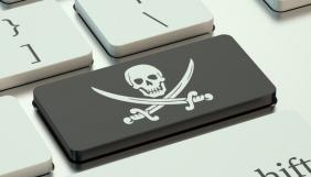 Чи дійсно через піратські сайти поширюють віруси —  дослідження від бюро ЄС