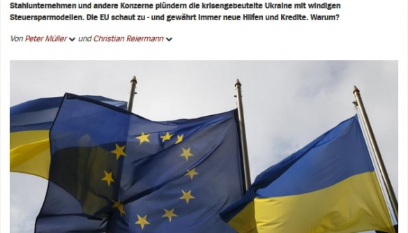 Як українські ЗМІ потрапили під руку російської пропаганди