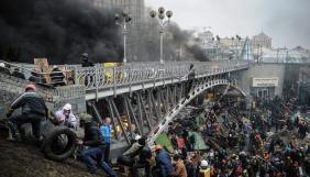 Триває збір коштів на завершення українського VR-проекту про розстріли на Євромайдані