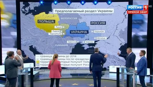 Державний канал Росії показує, як треба ділити Україну