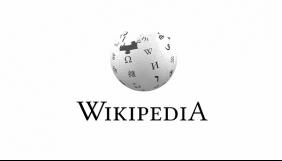 Кількість переглядів української «Вікіпедії» у вересні перевищила 50 млн