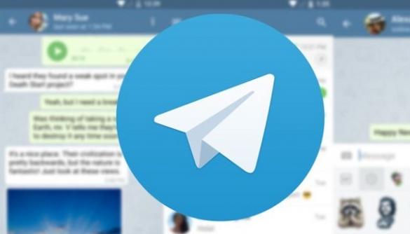 Дослідник викрив можливість витоку IP-адрес у десктопній версії Telegram