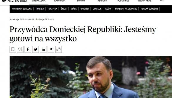 Польське видання Rzeczpospolita опублікувало інтерв'ю ватажка «ДНР» Пушиліна