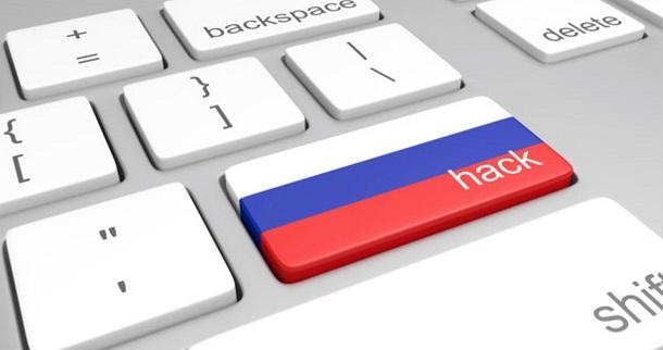 США порушать кримінальні справи проти 7 російських офіцерів ГРУ