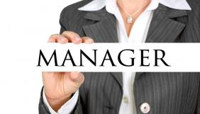 ГО «Детектор медіа» оголошує вакансію проектного менеджера