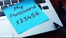 В Каліфорнії заборонять слабкі паролі для гаджетів