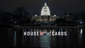 Netflix показав трейлер останнього сезону «Карткового будинка»