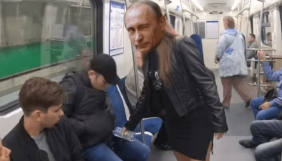 Вірусне російське відео проти менспредінгу може бути фейком