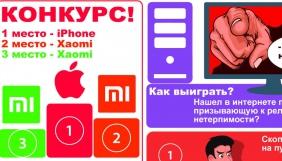 У Росії відомство обіцяє смартфони за повідомлення про «екстремістські пости»