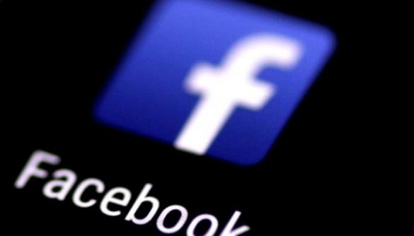 Facebook заблокувала 810 сторінок і аккаунтів перед виборами в Конгрес