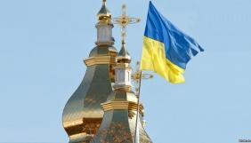 «Страна.ua» ввела в оману читачів матеріалом про томос