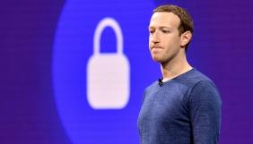 Цукерберга знову хочуть усунути з посади голови правління Facebook