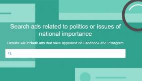 Медіа знайшли слабкі сторони архіву політичної реклами від Facebook