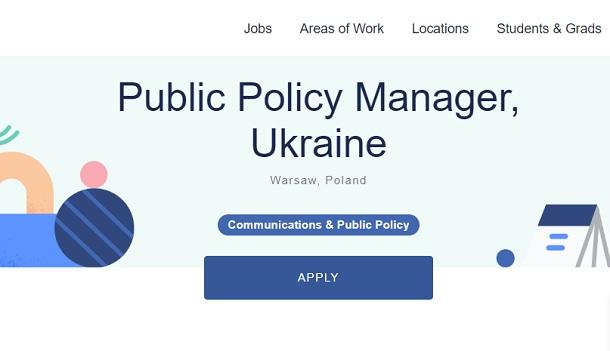 Facebook призначить працівника, відповідального за публічну політику в Україні