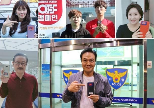 У Південній Кореї триває кампанія за заклеювання об'єктивів смартфонів