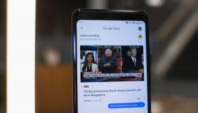 Додаток Google News через помилку спалює гігабайти мобільного трафіку