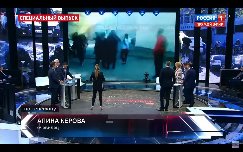 Телеканал «Россия 1» дав «пряме включення» загиблої студентки коледжу в Керчі