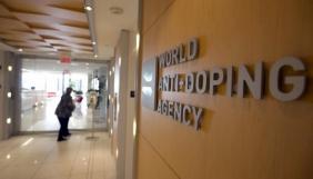 Двох росіян затримали за підготовку до хакерської атаки на антидопінгове агентство